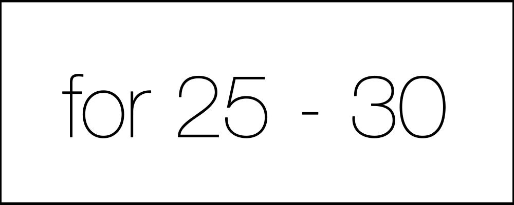 Решение задач. День двадцатый. For25-30